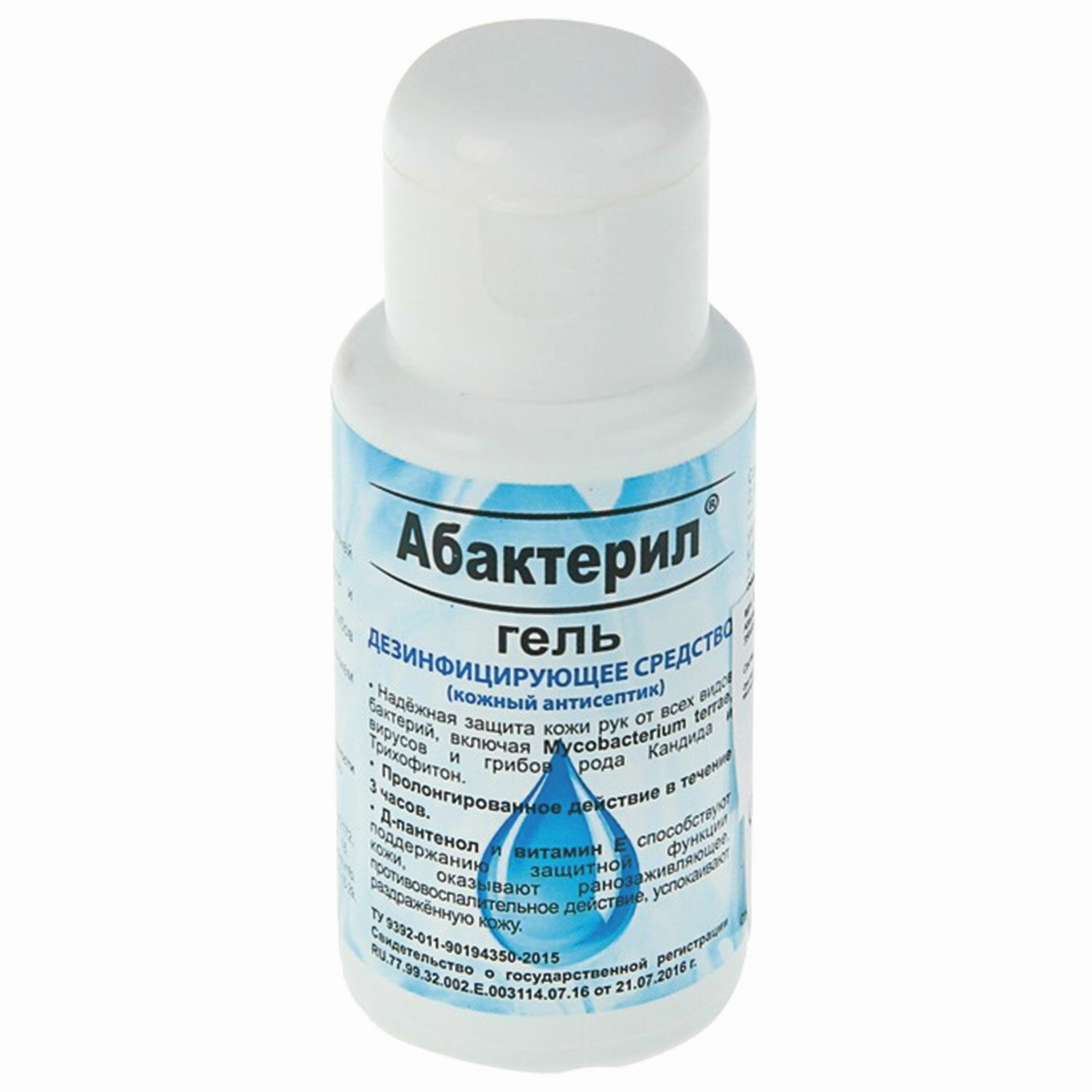 ABACTERIL / Alcohol-based disinfectant skin antiseptic (60%) - GEL on a water-alcohol basis, flip-top cap, 50 ml