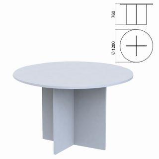 Argo Circle Negotiating Table, 1200 x1200s760 mm, grey