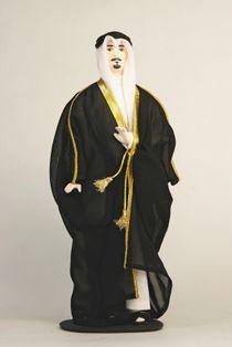 Doll gift. Arab Sheikh.