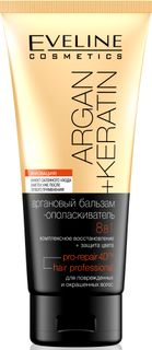 Argan conditioner 8in1 for damaged and colored hair series, argan+keratin, Avon, 200 ml