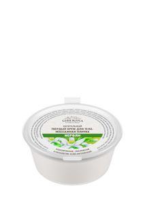 Solid body cream - massage tile Neroli SIBERINA