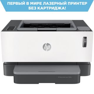 Laser printer HP Neverstop Laser 1000a, A4, 20 ppm, 20,000 pages / month, SNPT