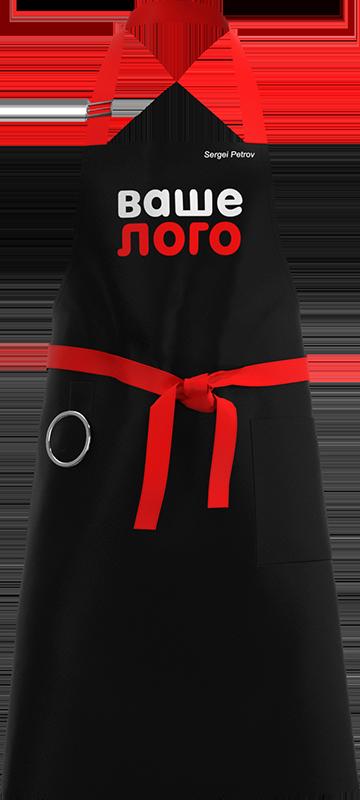 Kvartuk / Chef apron VICTOR unisex