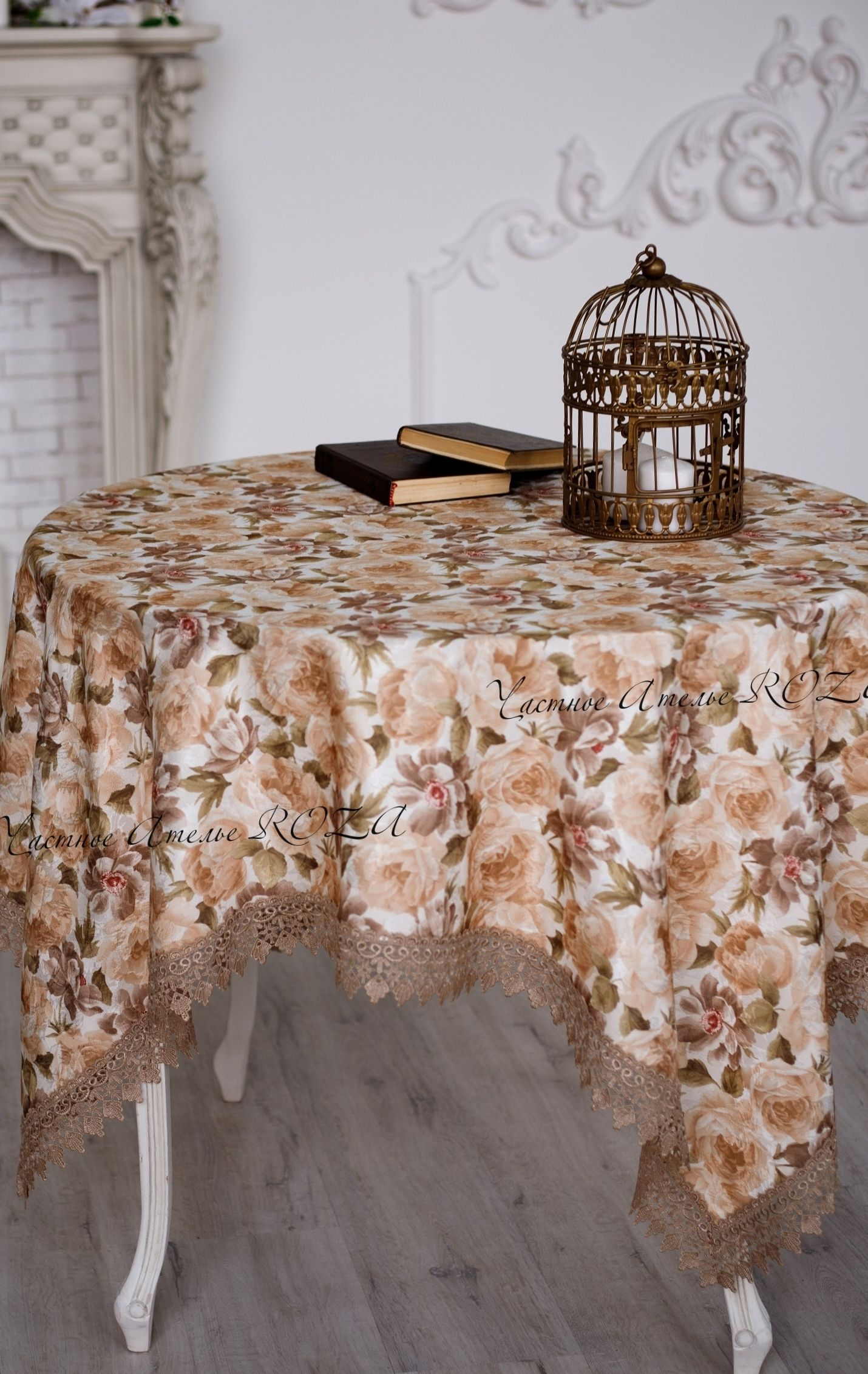 Tablecloth with lace lion