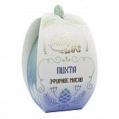Scythia / Fir essential oil, premium quality, 5 ml
