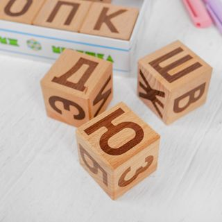 Cubes-alphabet - 16 parts in a cardboard box for children from 2 years