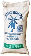Wheat flour for baking bread, 50 kg