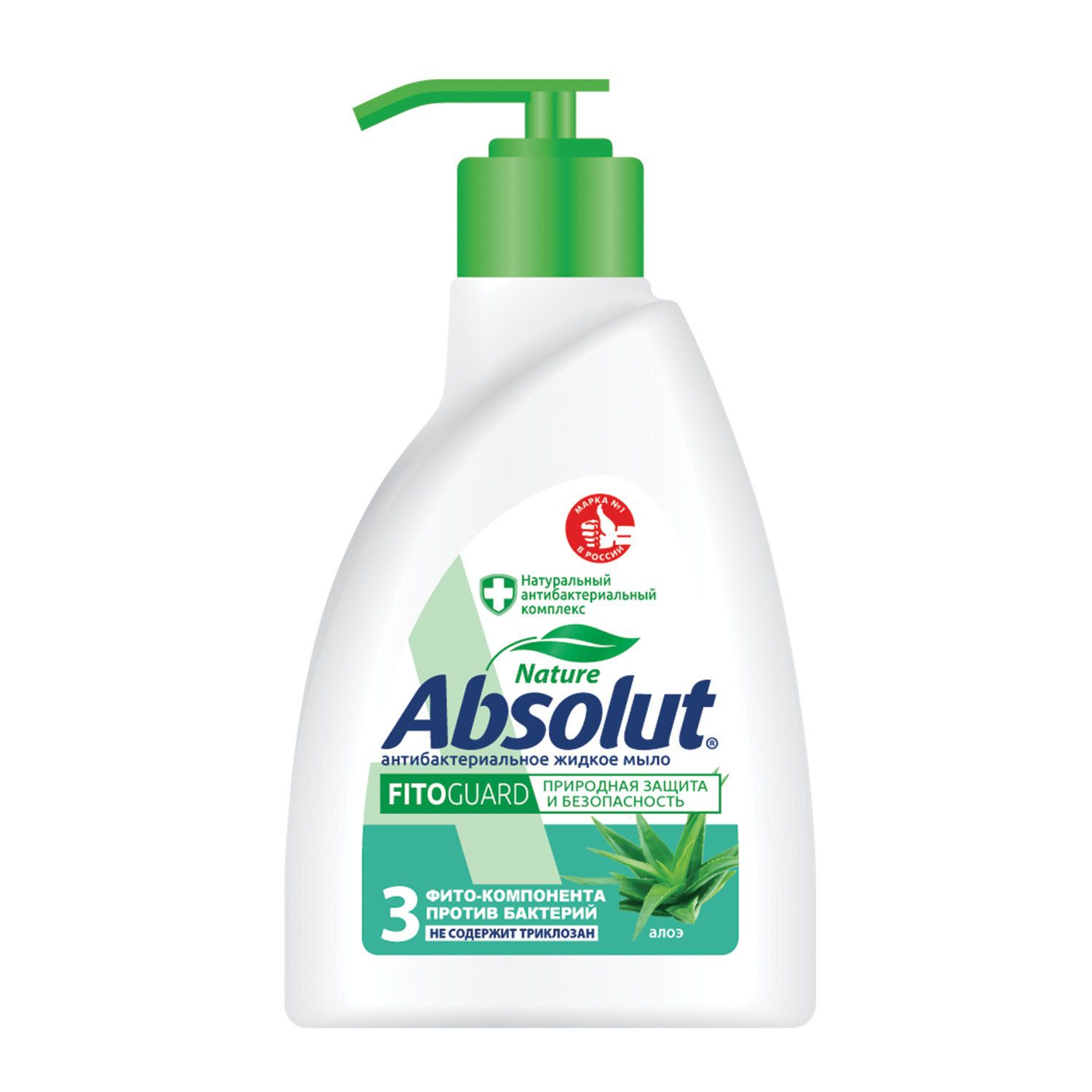 "Liquid soap 250 ml, ABSOLUT (the absolute), ""Aloe"" antibacterial dispenser"