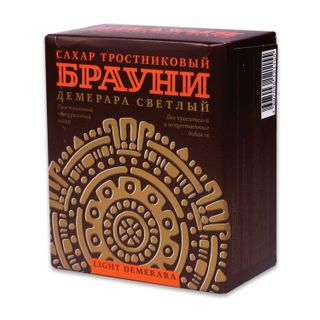BROWNIE / Cane sugar 0.5 kg (98 pieces, size 15x16x21 mm)
