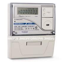 Electricity meter three-phase microprocessor multifunctional universal CE301-S31