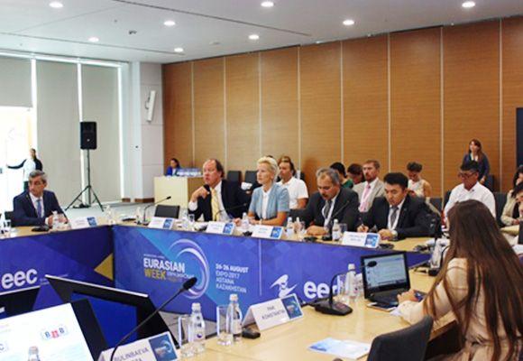Sự hợp tác điện tử chợ của các thành viên gia EAEU