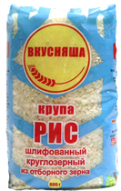 Grinded rice, round grain
