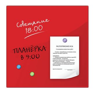 Board magnetic marker glass (45x45 cm), 3 magnets, RED, BRAUBERG