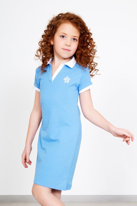Lika Dress / Dress Lika Dress / Polo D Art. 3585