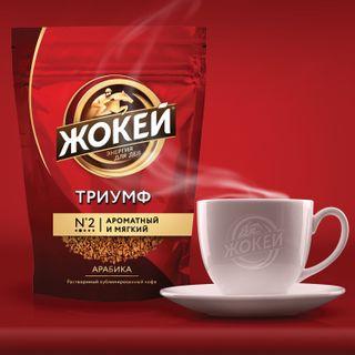 "JOKE / Instant coffee ""Triumph"", freeze-dried, 150 g, soft pack"