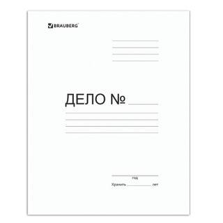 BRAUBERG cardboard binder, guaranteed density 280 g / m2, up to 200 sheets