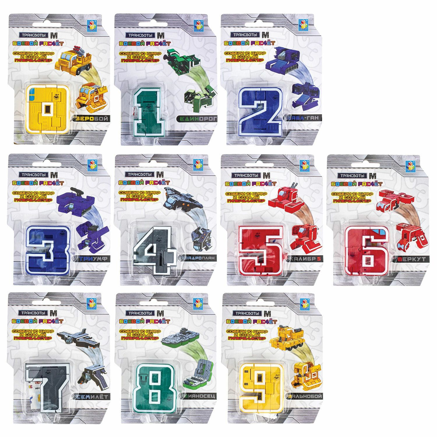 """Toy-transformer Transbots M """"Combat calculation"""", assorted, display, 1TOY"""