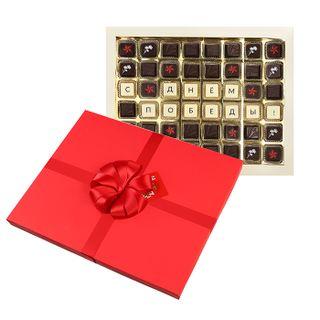 Chocolates Chocolate telegram