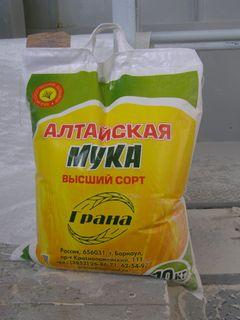 Wheat Flour Extra Class GOST P52189-2003