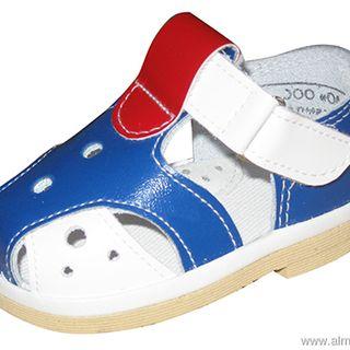 "Children's shoes ""Almazik"" 0-51 for boys"