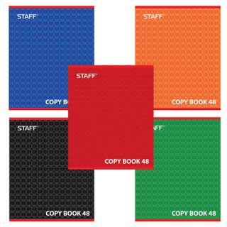 Notebook A5, 48 sheets, STAFF, line, offset No2 ECONOM, cover cardboard,