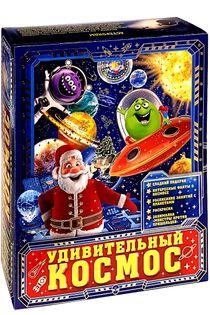 Gift Amazing Cosmos