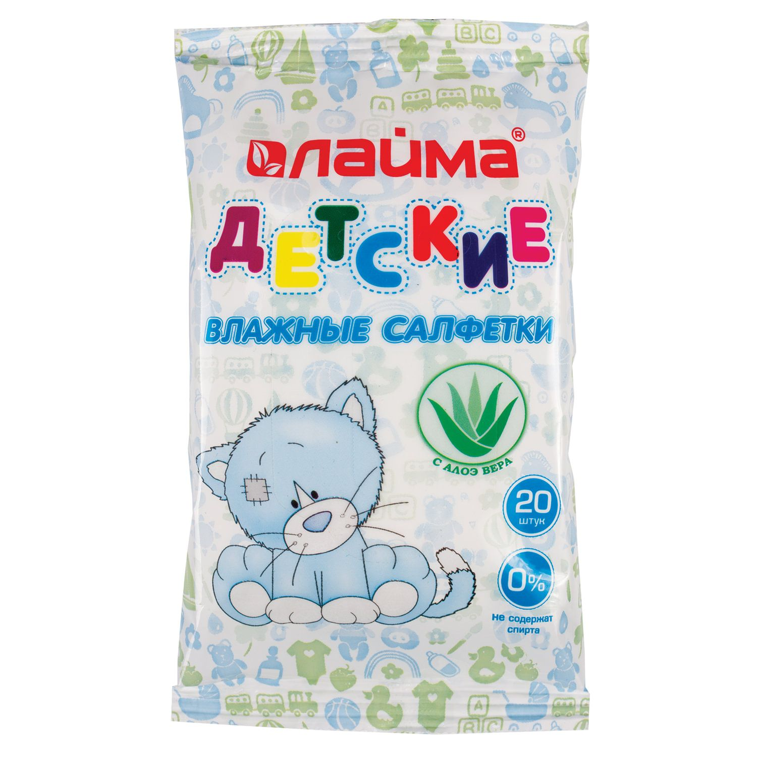 LIME / Wet wipes SET 20 pcs., For children universal, cleansing, aloe extract