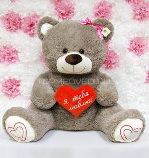 Bear Sophie