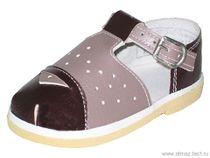 Children's shoes 'Almazik' 0-108 for boys