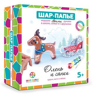 """A set of SHAR-PAPIER """"The Deer and Sledge"""""""