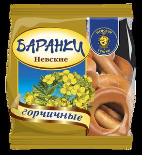 """Donut """"Neva"""" Mustard"""