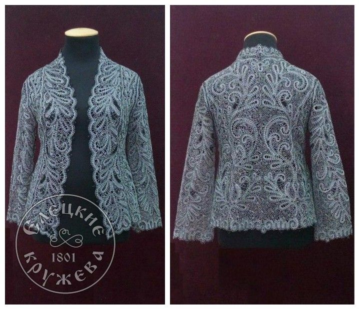 Yelets lace / Jacket for women lace blue 45-16