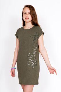 Dress Stephanie D Art. 5210