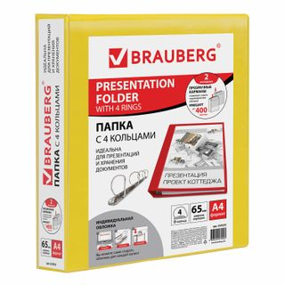 Folder on 4 rings with front transparent pocket BRAUBERG, cardboard/PVC, 65 mm, yellow, up to 400 sheets