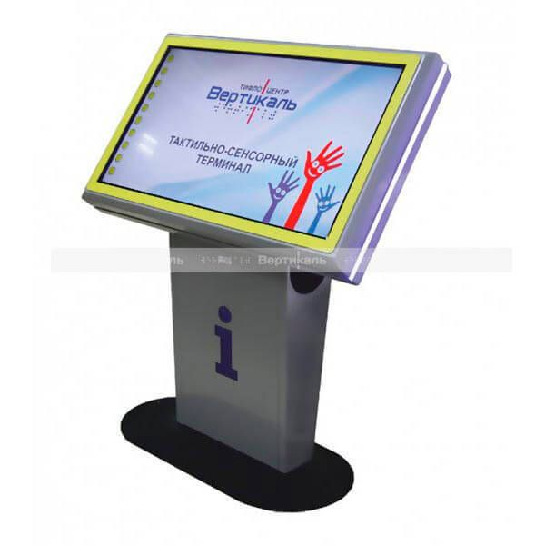 Tactile information terminal horizontal 'Tactile-VERT-1 (42) D' with tactile control for blind people. 1070 x 1310 x 500mm
