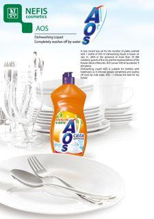 Dishwashing liquid AOS