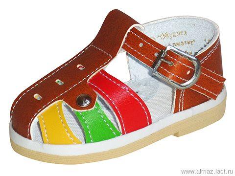 "Children's shoes ""Almazik"" 0-116 for boys"