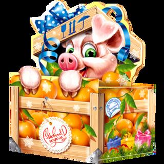 Mandarin packaging has a capacity of 1100g.