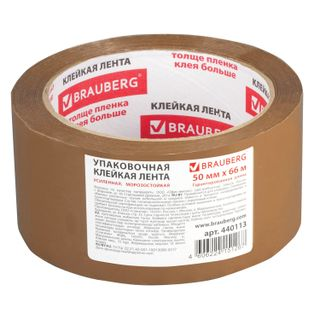 Packing adhesive tape, 50 mm х 66 m, BROWN, REINFORCED, FROST-RESISTANT, thickness 50 microns, BRAUBERG