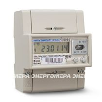 Single-phase multi-tariff electricity meter CE102M-R5
