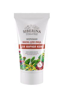 "Face mask ""For oily skin"" SIBERINA"