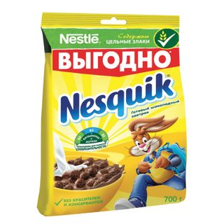 Balls NESQUIK (Nesquik) chocolate, 700 g, soft bag