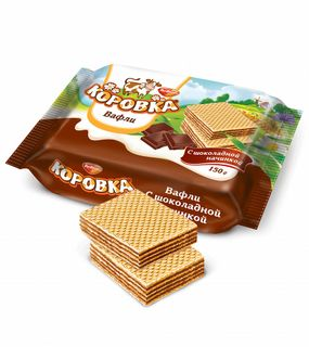 Wafers Korovka, with chocolate filling, 150 gr.