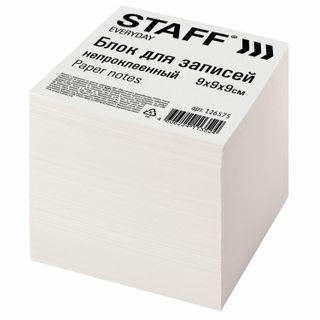 Unit for records STAFF, not glued, cube 9х9х9 cm, white 70-80%