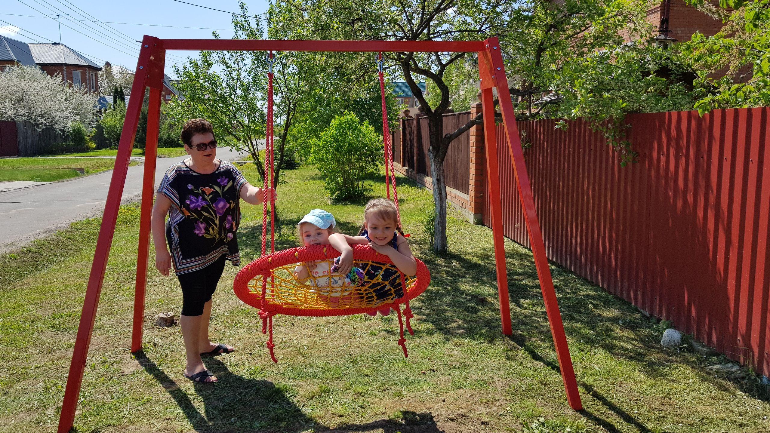 Swing Nest 100cm