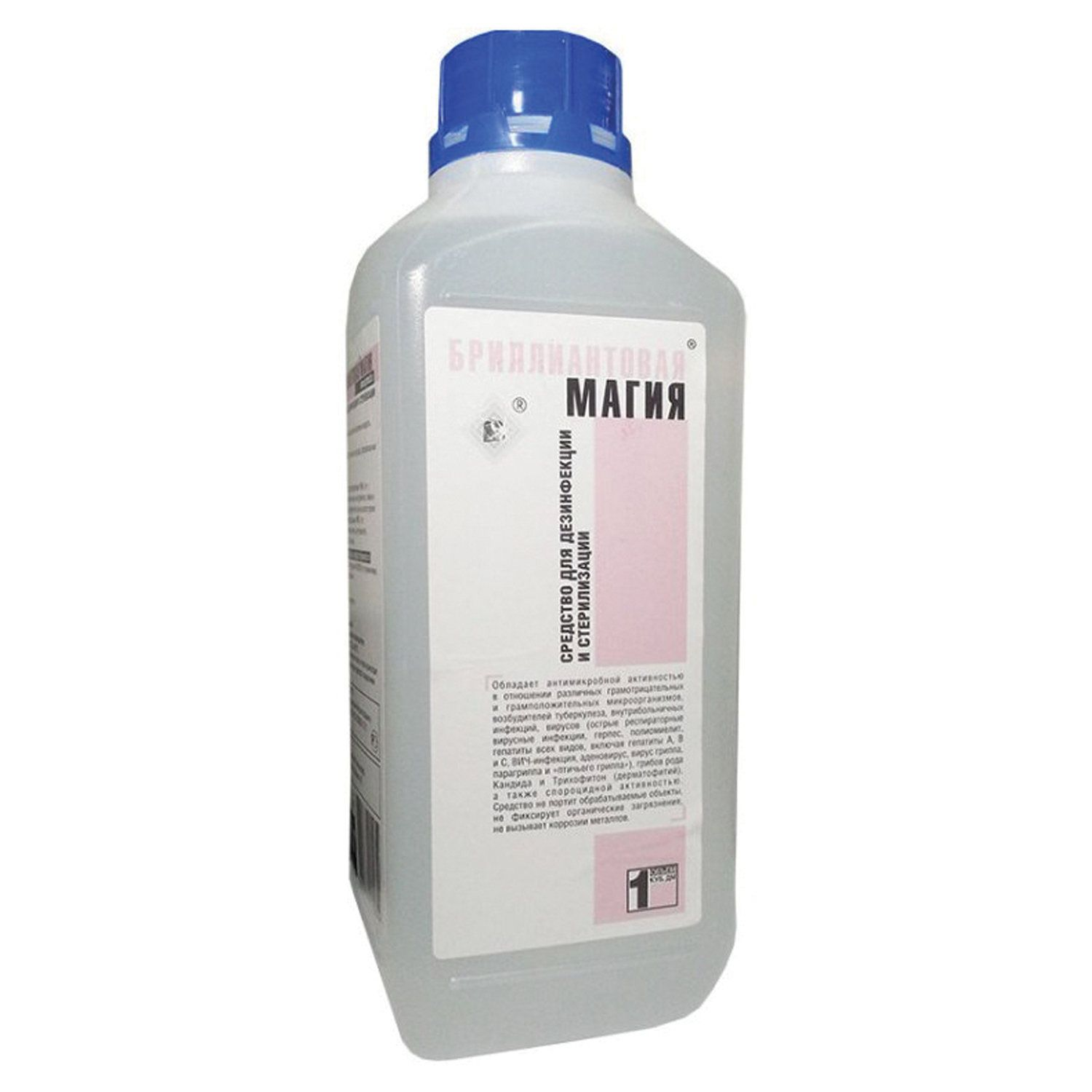 BRILLIANT / Disinfectant BRILLIANT MAGIC 1 l, ready-made solution