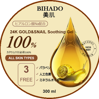 """""""24K Gold & Snail Soothing Gel"""" Moisturizing gel for face and body, with gold (24K) and snail mucin"""