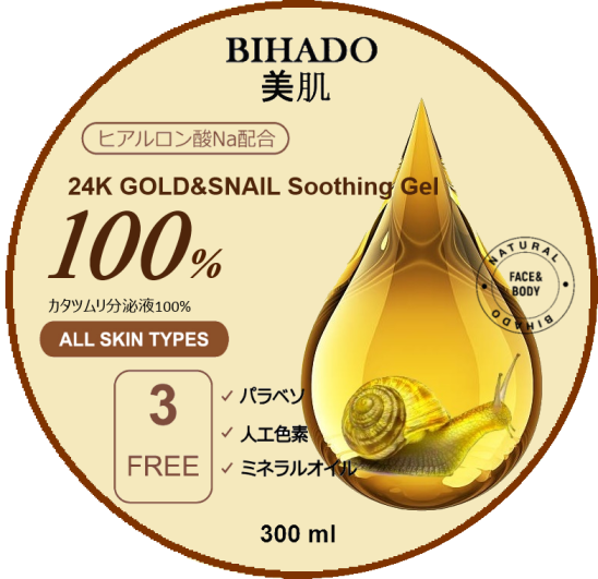 '24K Gold & Snail Soothing Gel' Moisturizing gel for face and body, with gold (24K) and snail mucin