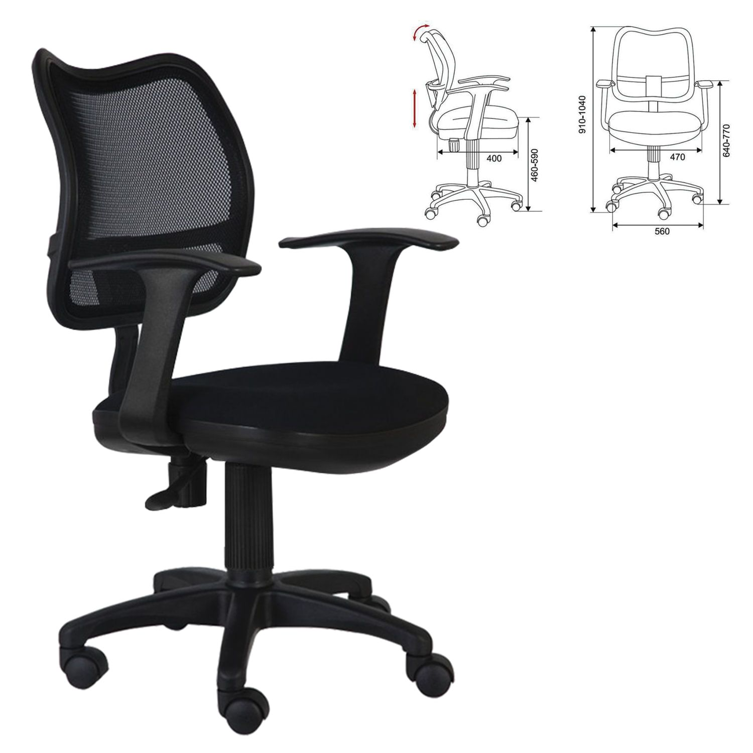 Chair CH-797AXSN, with armrests, black