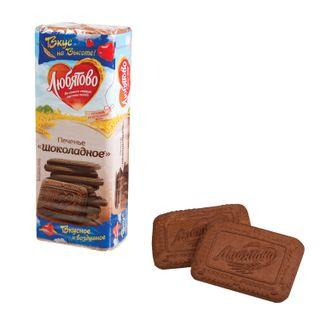 LYUBYATOVO / Chocolate cookies, sugar, 335 g, soldered